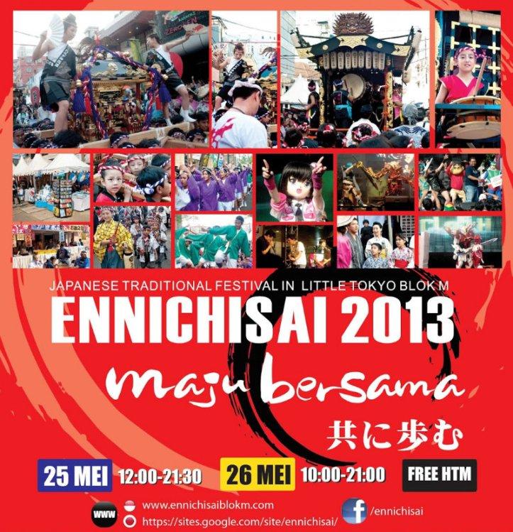 Poster Ennichisai 2013